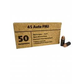 Barnaul 45 ACP 230gr FMJ Free Shipping - 500 rds